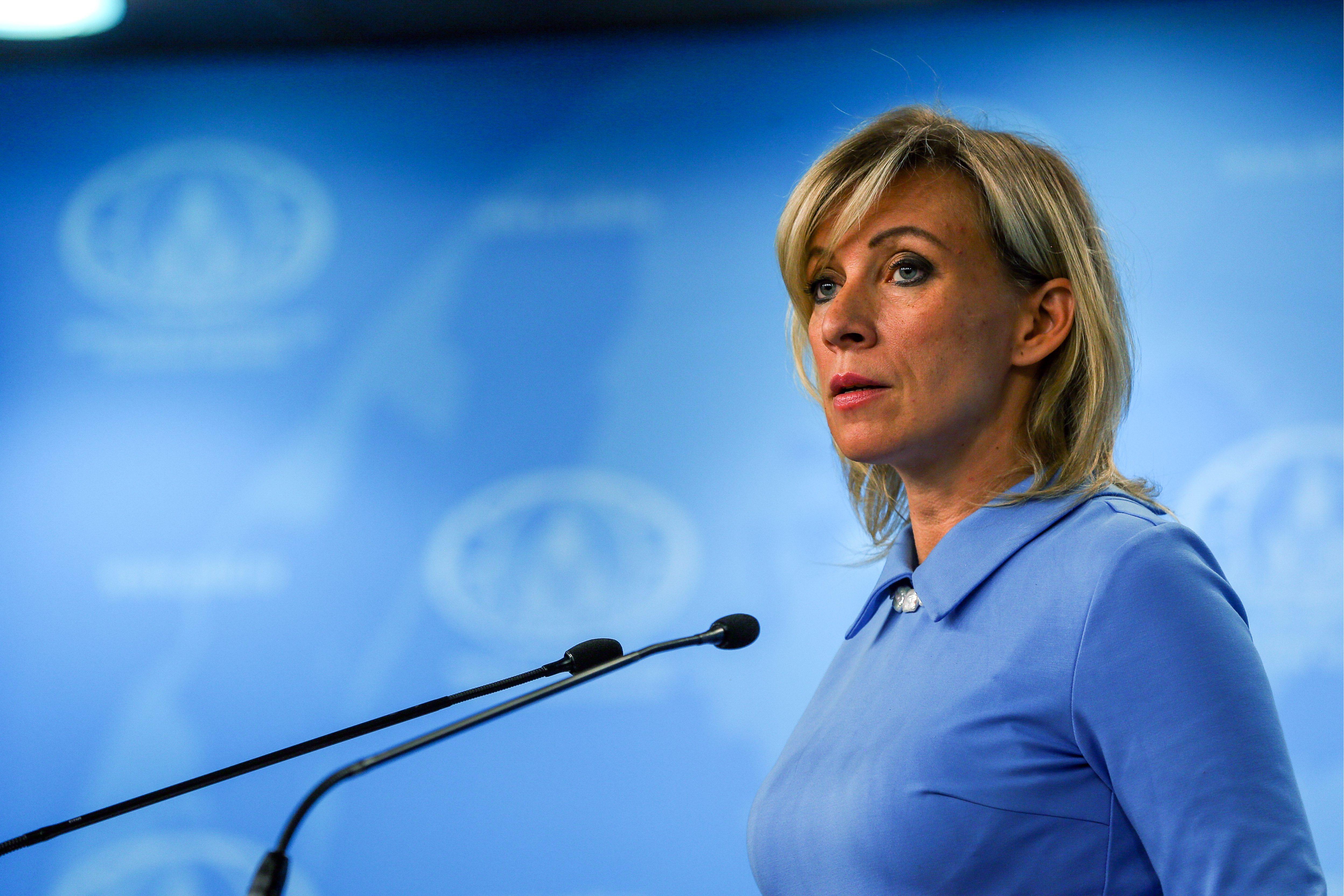Захарова отметила появление на Украине спортивной команды «Гитлеровцы»
